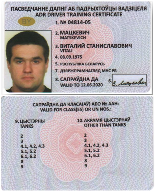 ADR Certificates - Transport - UNECE