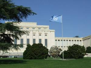 Palais des Nations - Geneva