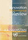 [cover of IPR Kazakhstan]