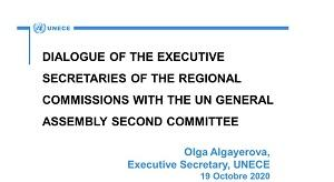Dialogue of the Executive Secretaries of the Regional Commissions with the UN GA Second Committee