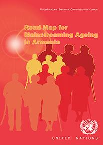 Road Map Armenia